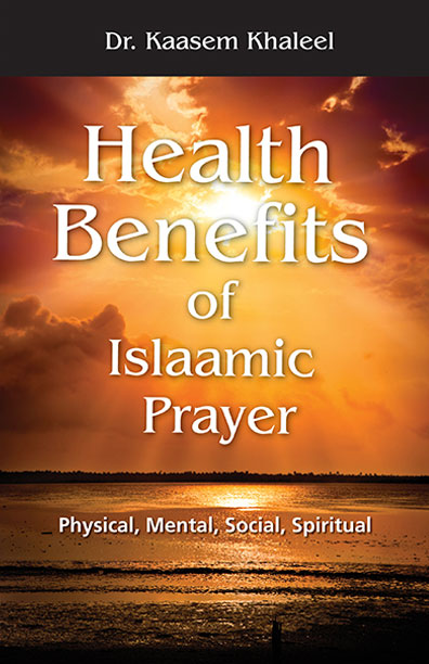 Health-Benefits-of-Islaamic