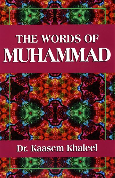 words-of-muhammad