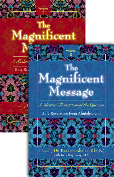 mag-message